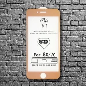 Стекло iPhone 8 5D (gold)