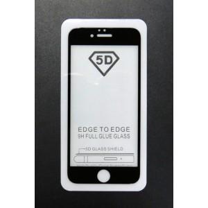 Стекло iPhone 6 5D (black)