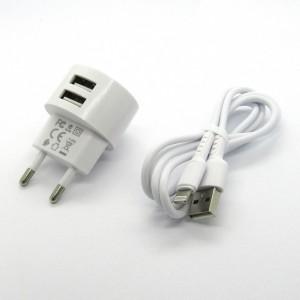 СЗУ Borofone + кабель iPhone BA23A (white)