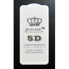 Стекло Samsung A20 5D (white)