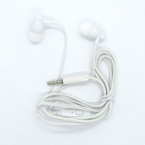 Hands Free Borofone BM61 (white)