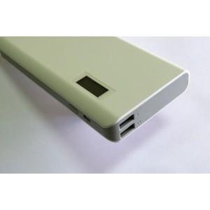 Power Bank Arun Y 635A (20000 mA) (white)