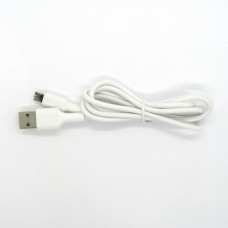 Data cable Allison ALS-C62 micro-USB (white)