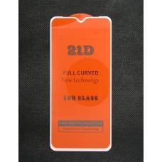 Стекло Xiaomi Redmi Note 7 5D (white)