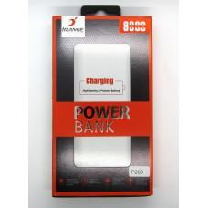 Power Bank Irange 8000 (white)