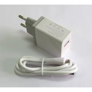 СЗУ Fast 3.1A с кабелем (white)