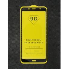 Стекло Xiaomi Redmi 7A 5D (black)