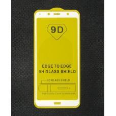 Стекло Xiaomi Redmi 7A 5D (white)