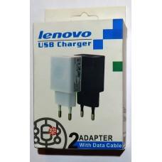 СЗУ блочек Lenovo ориг.+кабель (black)