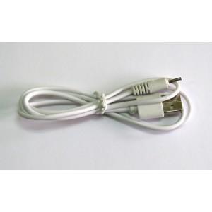 Кабель USB 6101 (white)