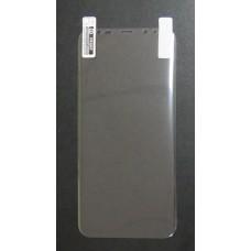 Защитная нано пленка Samsung S8+