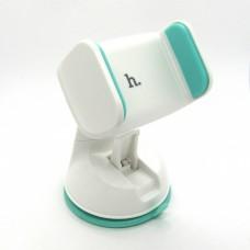 Holder Hoco CA 5 оригинал (white-green)