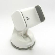 Holder Hoco CA 5 оригинал (white-gray)