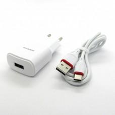 СЗУ Borofone + кабель Type-C BA48A (white)