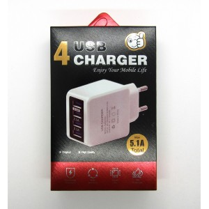 СЗУ блочек 4 USB CHARGER 5.1A