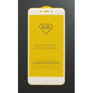 Стекло Xiaomi Redmi GO 6D (white)
