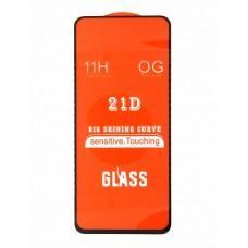 Стекло Samsung A71 21D (black)