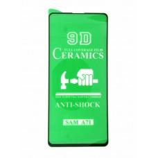 Стекло Ceramics Samsung A71 9D (black)
