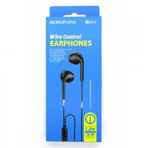 Hands Free Borofone BM54 (black)