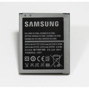 АКБ 100% емкость Samsung S7262