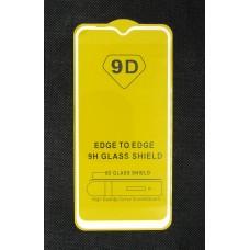 Стекло Samsung A10S 5D (white)
