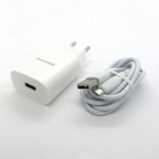 СЗУ Borofone + кабель micro-USB BN1 (white)