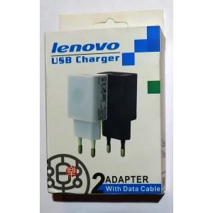 СЗУ блочек Lenovo ориг.+кабель (white)