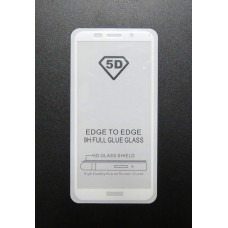 Стекло Huawei Y5 2018 5D (white)