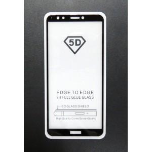 Стекло Huawei Y7 2018 5D (black)
