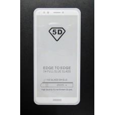 Стекло Huawei Y7 2018 5D (white)