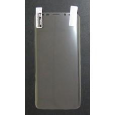 Защитная нано пленка Samsung S9