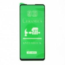 Стекло Ceramics Samsung A21 9D (black)