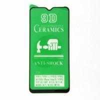 Стекло Ceramics Samsung A10 9D (black)