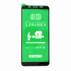 Стекло Ceramics Huawei Y5P 9D (black)