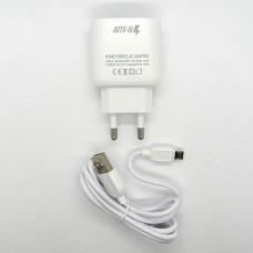 СЗУ блочек Charger Fast+кабель EMY MY-A202 (white)