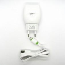 СЗУ блочек Charger Fast+кабель EMY MY-221 (white)