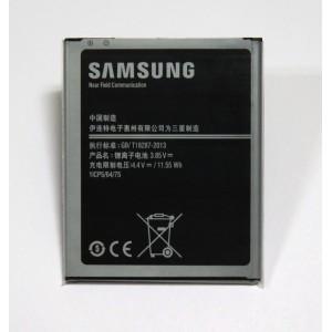 АКБ 100% емкость Samsung J7