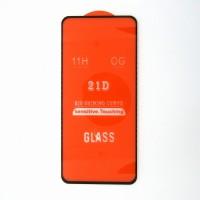 Стекло Samsung A11 21D (black)