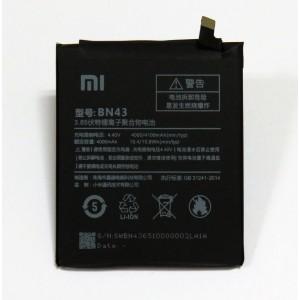 АКБ Xiaomi Redmi Note 4X (BN-43)
