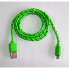Data Cable iPhone 5 (цветной) ткань (green)