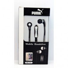 Hands Free PUMA MS 751 (black)