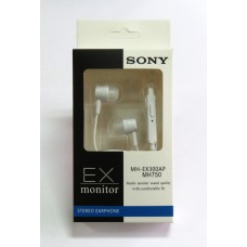 Hands Free Sony MH-750 (white)