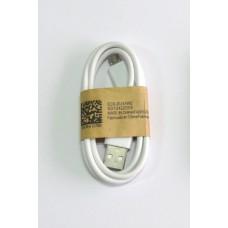 Data Cable micro-USB (white)