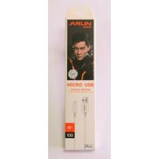 Data Cable Arun micro-USB (white)